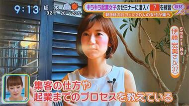 日本テレビ「スッキリ」出演