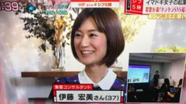 NHK「ニュース シブ5時」
